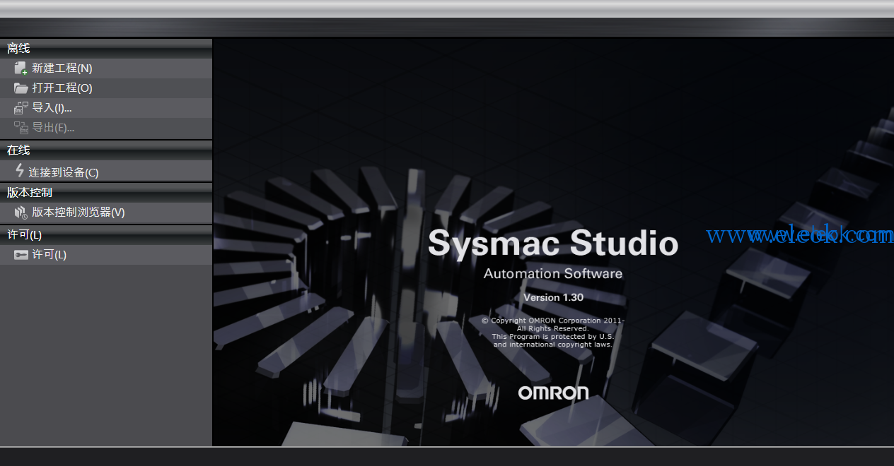 Sysmac Studio ver1.30.png